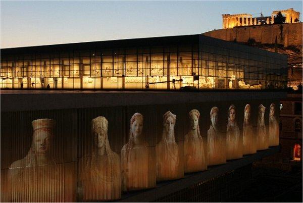 Acropolis hologram